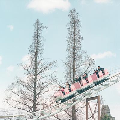Paul Hiller: Hirakata Coaster