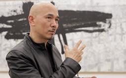 Yang Jienchang