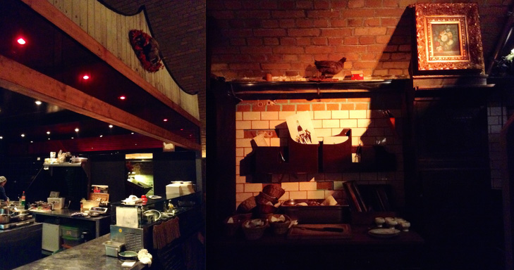 Fame Restaurant: Interior
