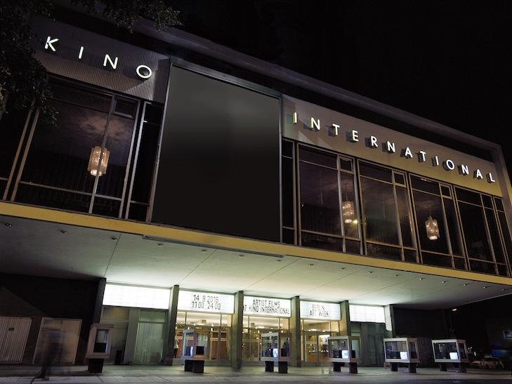 ArtistsFilms.haubrok foundation, Kino International