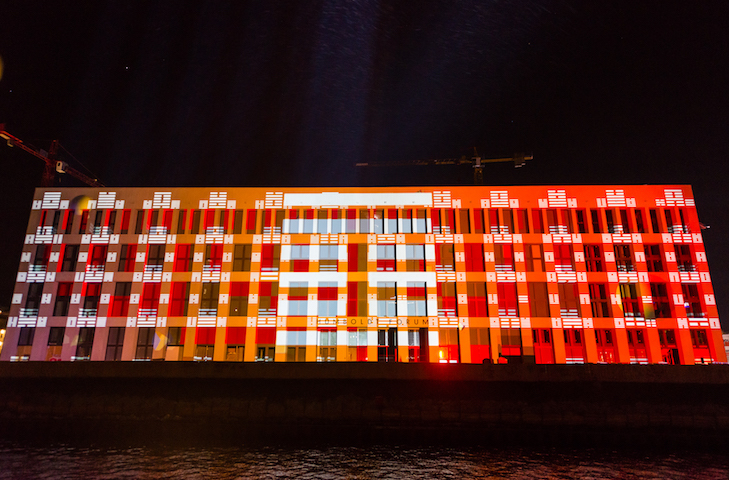 A video light projection by the artist Chan Sook Choi on the east facade of Humboldt Forum in Berlin Palace