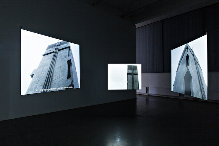 """DEU, Hamburg, """"Fluidity""""-Ausstellung Kunstverein Hamburg, 2016, Copyright photo: Fred Dott"""